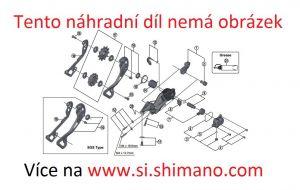 SHIMANO pastorek 13z CS-HG500-10